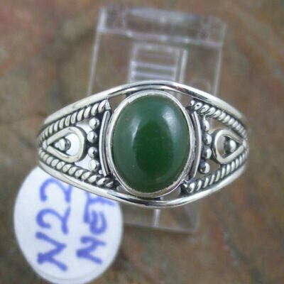Sterling Silver Oval Nephrite Ring